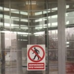 Basen Polonez wciąż zamknięty