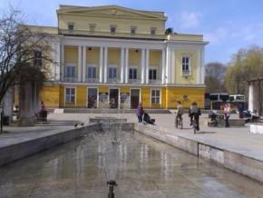 Teatr Rampa w Parku Wiecha / fot. targowek.info