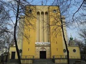 Kościół pw. Matki Bożej Różańcowej na ul. Wysockiego /fot. archiwum targowek.info