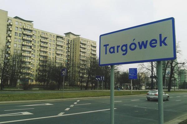 Targówek, Warszawa /fot. targowek.info