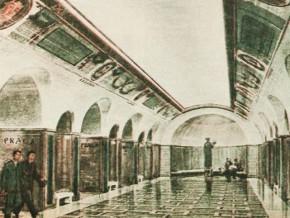 "Projekt stacji metra z 1953 roku / fot. ""Stolica"" nr 6/1953"