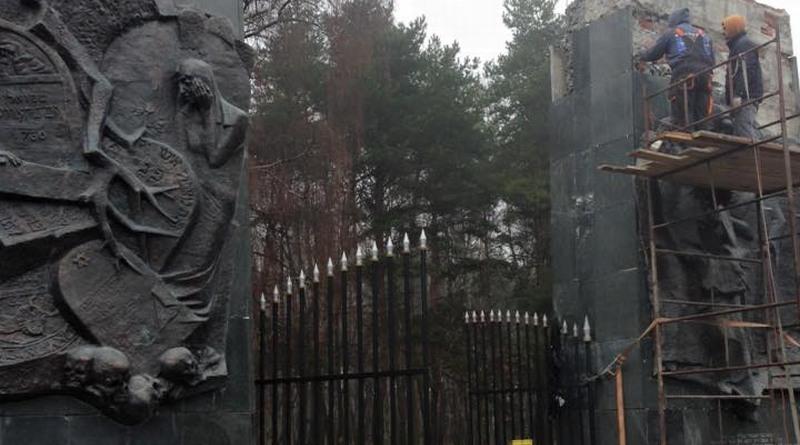 fot. Bródno Jewish Cemetery / Cmentarz Żydowski na Bródnie / Facebook