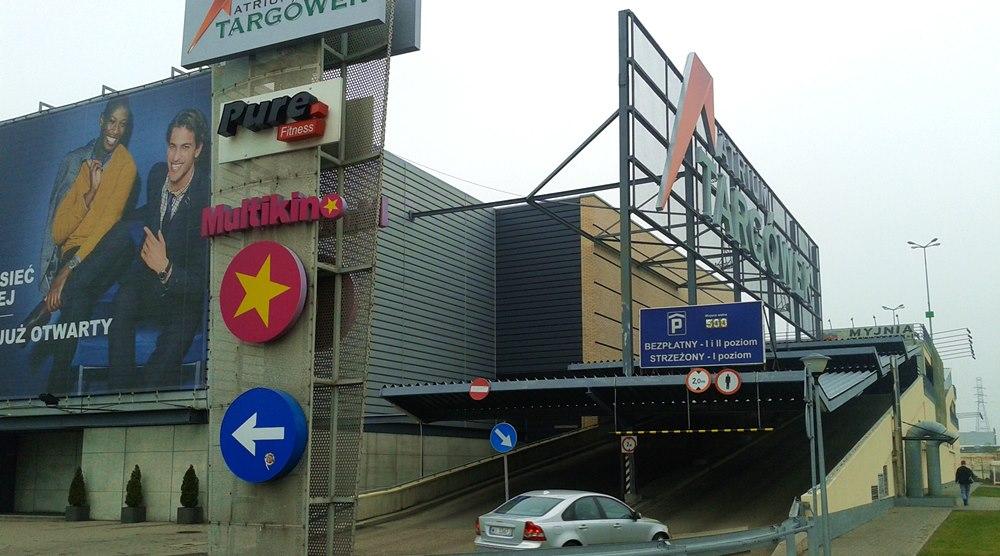 centrum handlowe targowek